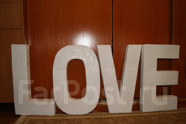 Объемные буквы love своими руками из бумаги