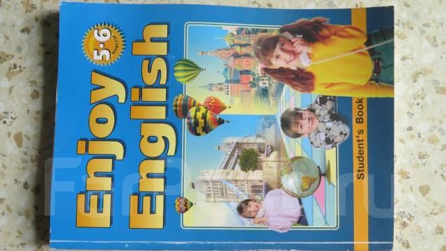 Учебник биболетова 10 класс переводы