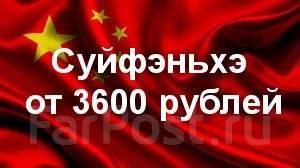 ���������. �������. ��������� �� 2 ���-3600 ������