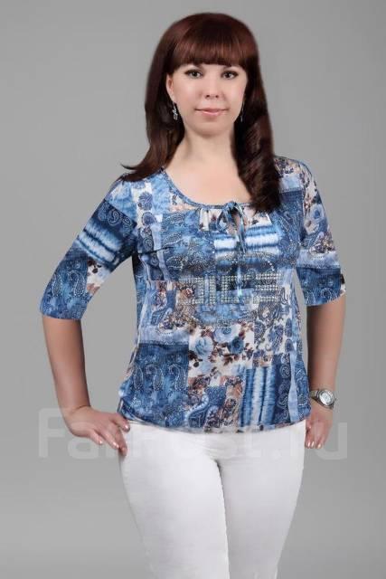 Купить Блузку 58 Размер