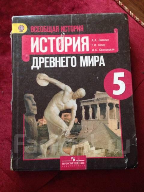 Рассказы приставкина читать 4 класс