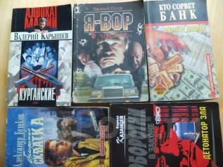 5 книг одним лотом
