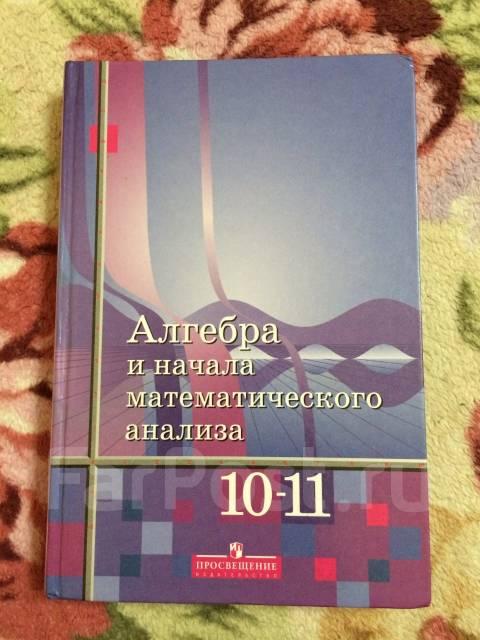 Читать онлайн квартира астахова