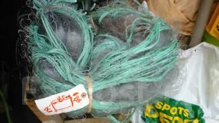 рыболовные товары продажа владивосток
