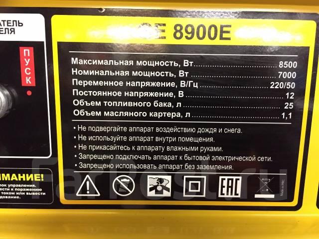 Бензиновый генератор denzel ge 4000 генератор