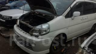 ����� ������ ����������������. Nissan Serena, PC24, PNC24, RC24, TC24, TNC24, VC24, VNC24
