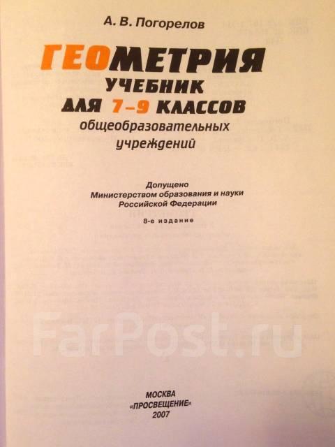 Asobi ni iku yo манга читать онлайн на русском