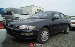 Toyota Carina. ST190 AT190 CT190, 3S 4S 4A 5A 7A 3C