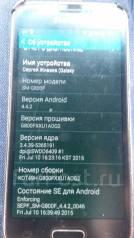 Samsung Galaxy S5 mini SM-G800f. ��������. �/�