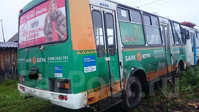 Продам трактор купить в городе Томске. Цена договорная.