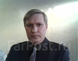 Юрист. Юрисконсульт, от 20 000 руб. в месяц