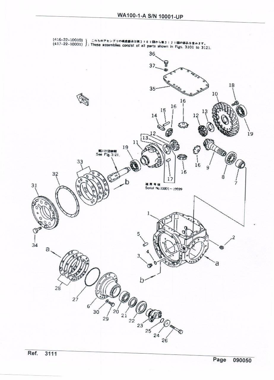 komatsu pw150es-6k гидравлическая схема