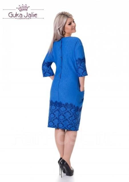 Женские платья во владивостоке