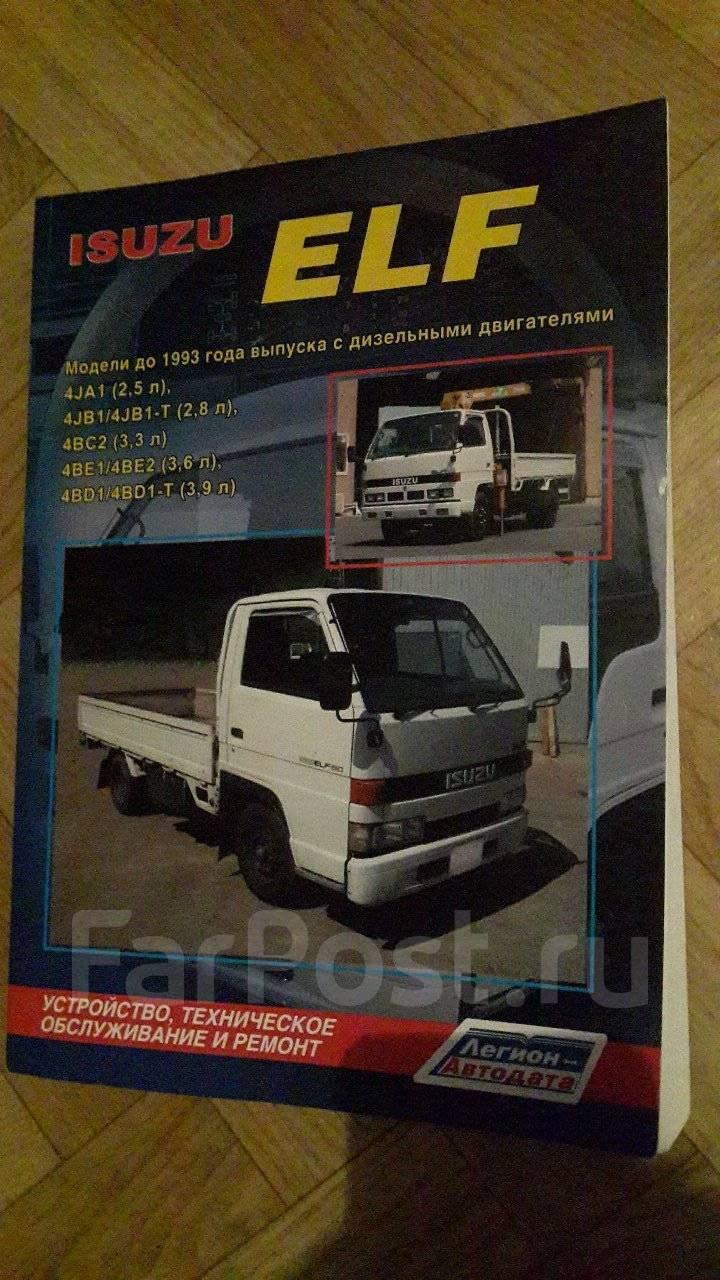 ssangyong korando 1993 d20dtf руководство по ремонту