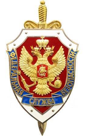 http://static.baza.farpost.ru/v/1443780368021_bulletin
