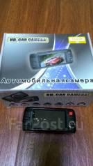 Defender Car Vision 100