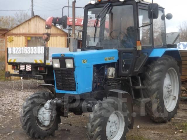 Тракторы и сельхозтехника в Барнауле. Купить трактор б/у.