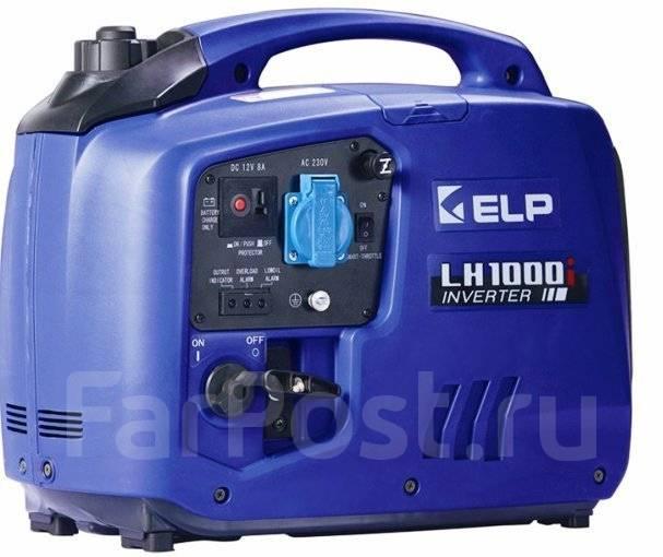 Бензиновый генератор elp 1000i цены Бензиновый генератор