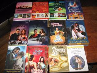 Продам книги, женские романы