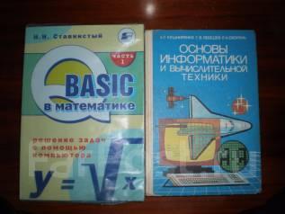 Изучаем Программирование На Html5 Купить