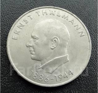 20 марок. ГДР.1971г. Эрнст Тельман. Сu/Ni. XF.