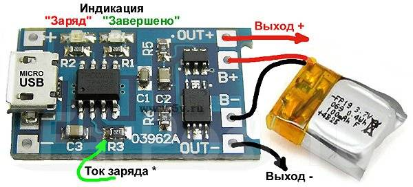 Контроллер заряда li-ion