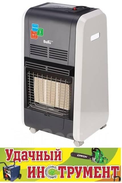 материала уличный газовый обогреватель балу отзывы далее термобелье