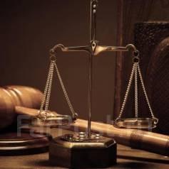 Адвокат. Уголовные дела 24ч.
