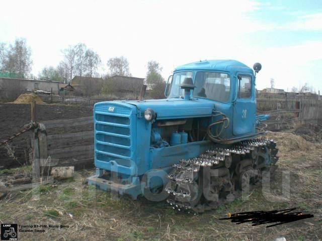 сельхоз навеска для трактора ДТ-75 ,ДТ-75Б