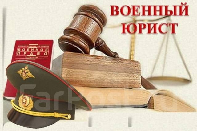 юридическая помощь в сарове как сообщила