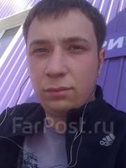Инженер-эколог. Менеджер по продажам , Инженер лесного хозяйства, от 40 000 руб. в месяц