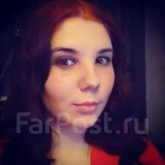 Бухгалтер. от 15 000 руб. в месяц