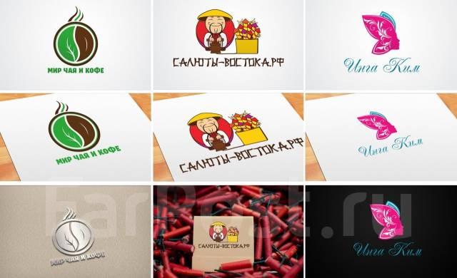 Нужен логотип? Быстро, качественно и недорого создаем!