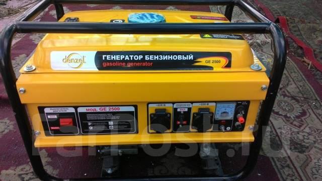 Бензиновый генератор denzel ge 2500 наличии Бензиновый генератор