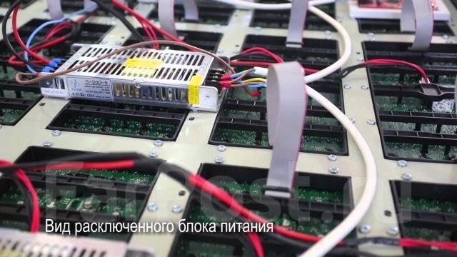Модули светодиодные своими руками