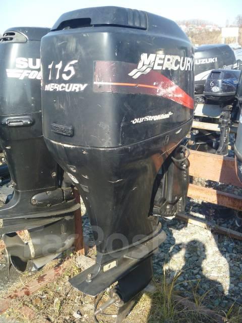 подвесной мотор меркурий расход