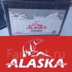 Alaska. 50 А.ч., правое крепление, производство Япония