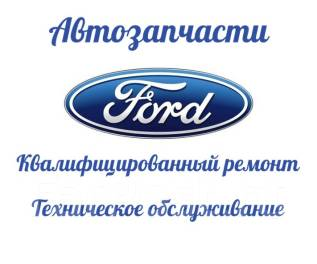 ������� �������� �� ���� ������ ����� 2,3 ������ ������ � ��������. Ford Mondeo Ford Fiesta Ford Fusion Ford Focus