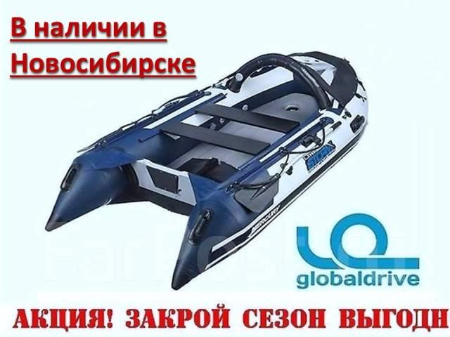 лодки пвх в междуреченске