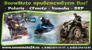 Snowmoto24 , ������/������������ �����������