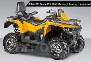 Stels ATV 800G Guepard Touring. ��������, ���� ���, ��� �������