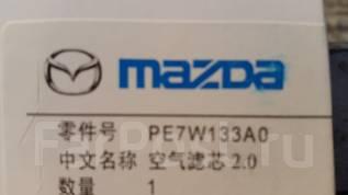 Замена фильтра салона - СХ-5 Своими руками - CX-5 Ru - Mazda CX-5