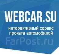 �������� ������������. ��������� �������� ��������� ��� ����������� ����������� web-�������. Webcar