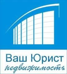Юридическое сопровождение сделок купли-продажи, дарения и др. Опыт.