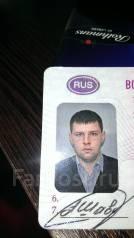 Персональный водитель. от 20 000 руб. в месяц
