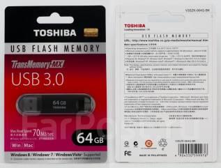 Флешки USB 3.0. 64 Гб, интерфейс USB