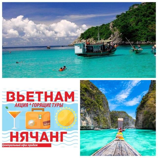Вьетнам - туры, цены на отдых в Вьетнаме 2 16 вылет