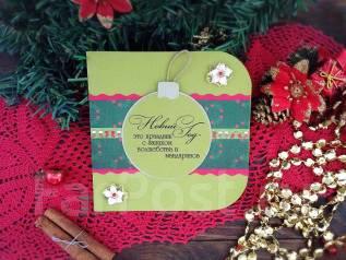 Подарок на Новый год ручной работы-открытка. Под заказ