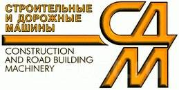 Автомеханик. Водитель-курьер, Супервайзер, от 15 000 руб. в месяц