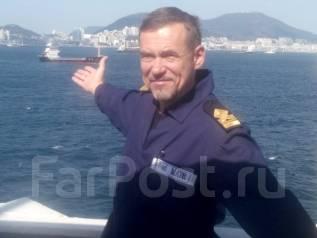 Помощник капитана второй. от 75 000 руб. в месяц
